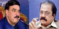Rana Sana Announced To Expose Sheikh Rasheed In Pac
