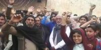 Protest Against Sahiwal Firing Incident
