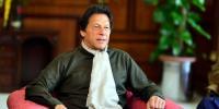 Maryam Aurangzeb Criticized On Pm