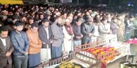 Funeral Prayer Victims Of Sahiwal Incident