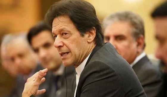 Pm Imran Khan Meets Qatari Counterpart