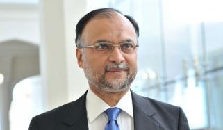 Ahsan Iqbal Demand Transparent Investigation Of Sahiwal Firing