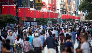 Chinas Economy Growth Decline First Time In 28 Years