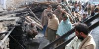 Blast In Coal Mine Of Duki In Balochistan