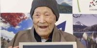 Worlds Oldest Man Dies At Age 113