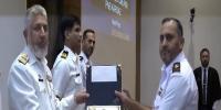 Pak Navy Comkar Commands Annual Convocation Ceremony Held In Karachi