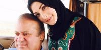 Nawaz Sharif Is Unwell Maryam Nawaz