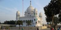 Kartarpur Corridor Pakistan Invites India To Visit Islamabad