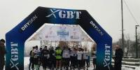 First Unusual Marathon Held In Bosnia