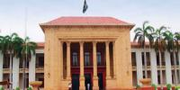 Punjab Assembly Opposition Demand Judicial Commission On Sahiwal Firing