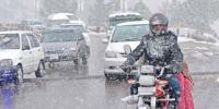 Predict More Snowfall In Murree And Gilgit