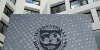 Advice Of Imf To World