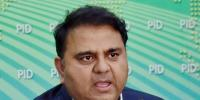 Tomorrow Is Very Important Day Fawad Chaudhry
