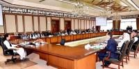 Pm Call Federal Cabinet Meeting