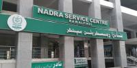 Identity Cards Thief Writes Abusive Words In Nainadra Office