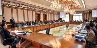 Mini Budget And Economic Reform Package Verification