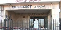 Different Districts Medical Superintendent Suspended In Balochistan