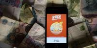 Mobile Payments Grows In Greater Number In China