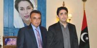 Bilawal Express Condolence On Naeem Ul Ganis Father Death