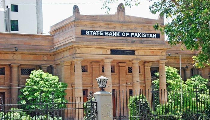 مالی سال کی پہلی سہ ماہی میں معاشی ماحول چیلنجنگ رہا، اسٹیٹ بینک