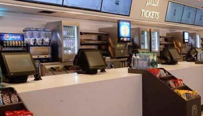 جدہ میں پہلے سینیما گھر کا افتتاح