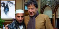 Prime Ministers Tribute To Polio Volunteer