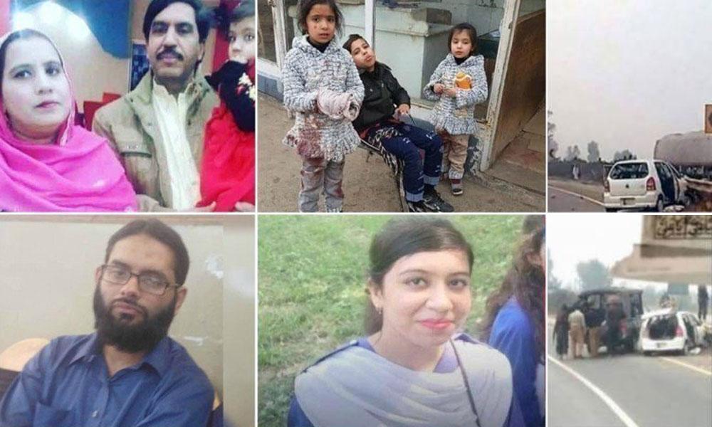 سانحہ ساہیوال میں شناخت پریڈ کی درخواست واپس