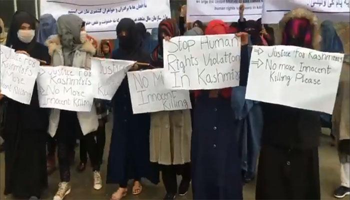 کشمیر یوں سے اظہار  یکجہتی،کابل میں پہلی بار احتجاج