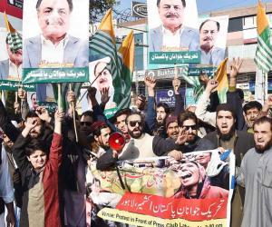 پاکستان سمیت دنیا بھر میں آج یوم یکجہتی کشمیر