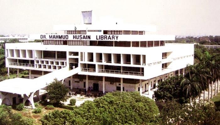 جامعہ کراچی کی تاریخی اہمیت