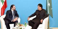 Saad Hariri Told Pm Imran Seeking Pardon For Sharif Family Was A Big Mistake Claims Fawad Chaudhry