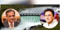 Dam Construction Funds Raising Event Shall Be Held On Friday In Dallas