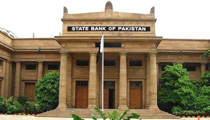 اسٹیٹ بینک نے منی مارکیٹ سسٹم سے 260 ارب روپے کا اضافی سرمایہ نکال لیا