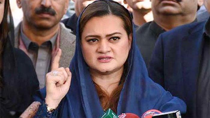 خان صاحب نے این آر او ون علیمہ باجی کو دیا، مریم اورنگزیب
