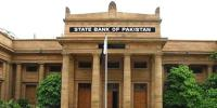 State Bank Extracted 260 Billion Rupees