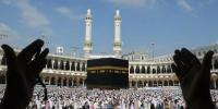 Salient Features Of Hajj Policy And Plan 2019
