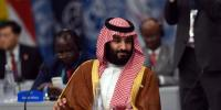 Crown Prince Mohammad Bin Salman Visit Mou Sign