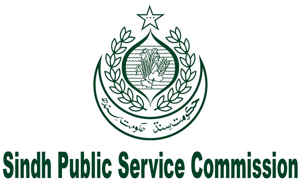 ایس پی ایس سی امتحان میں رکنِ کمیشن کے 3 بچے کامیاب