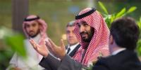 Muhammad Bin Salman Will Arrive In Islamabad Tomorrow