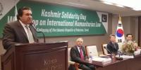 Pakistans Ambassador South Korea Kashmir