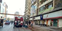 Fire At Bank Of Karachi Extinguished