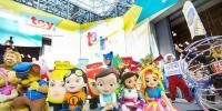 International Toy Fair Kicks Off In New York