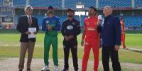 Multan Sultans Win Toss Opt To Field First Against Islamabad United