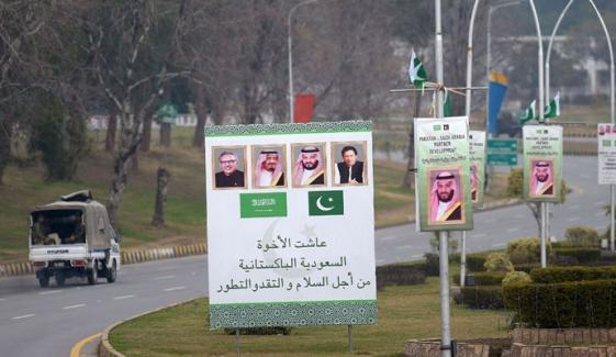 The Arrival Of Saudi Guests Has Been Started