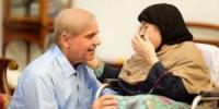 Shehbaz Sharif Meet Mother In Jati Umrah