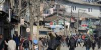 Strike On Kashmir Against Indian Forces
