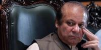 Nawaz Sharif Medical History Has Been Submitted To The Medical Board
