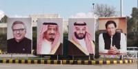 Pakistan Saudi Arabia 8 Agreements Expected