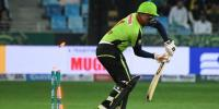 Psl4 Lahore Qalandars All Out On 78 Runs