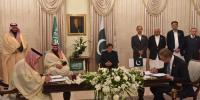 Imran Khan Mohammad Bin Salman Meeting